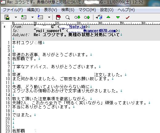 mail0001