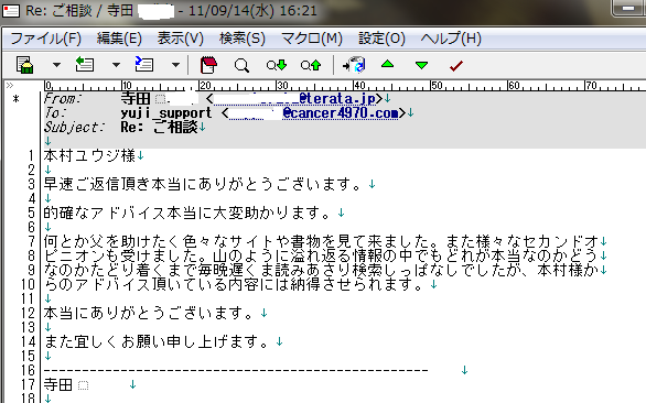 mail0005