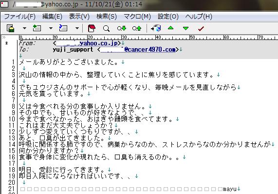 mail0006