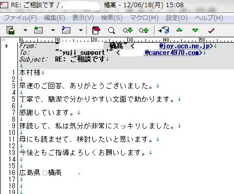 mail0032