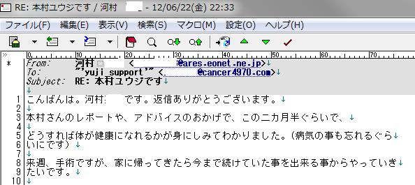 mail0033