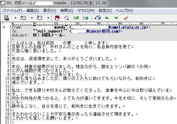 mail0034