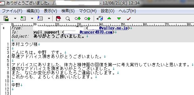 mail0045