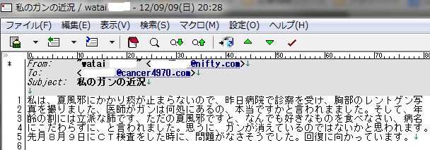 mail0048