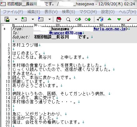 mail0051