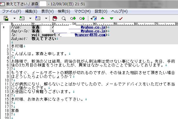 mail0054