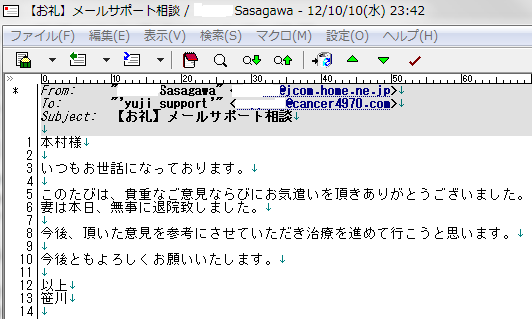mail0055