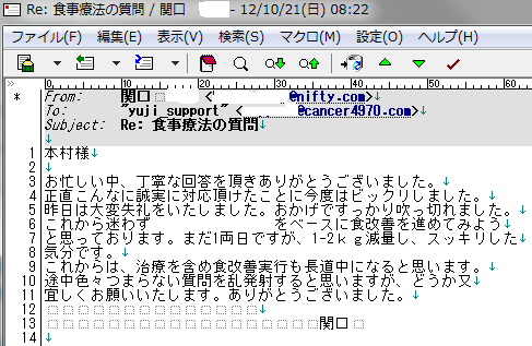 mail0059