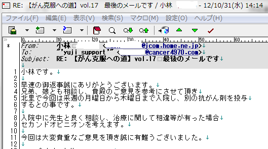 mail0060