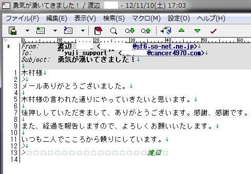 mail0062