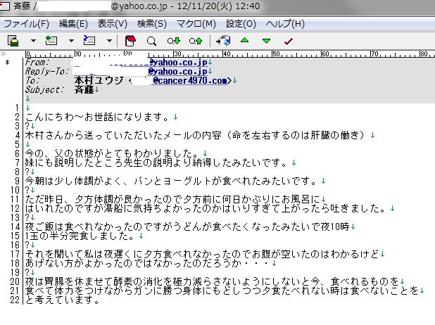 mail0064
