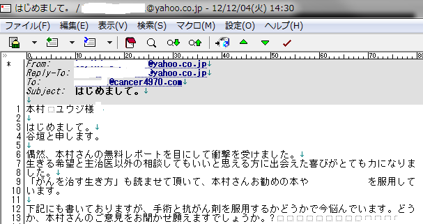 mail0065