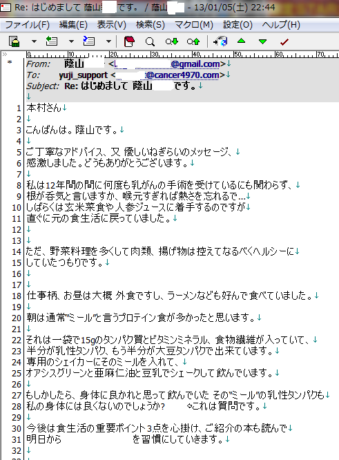 mail0073