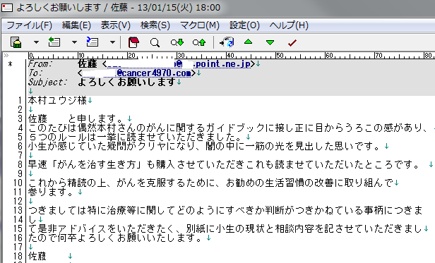 mail0076