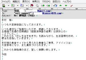 mail0082