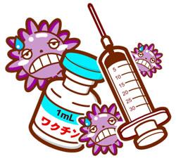 がんの免疫療法