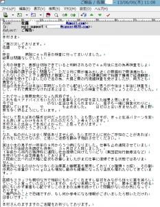 mail0084
