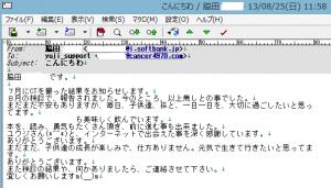 mail0088