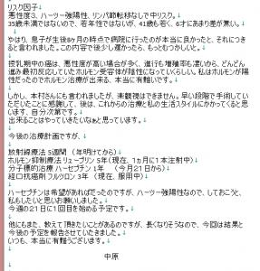 mail0099-2