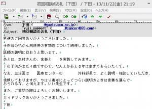 mail0101
