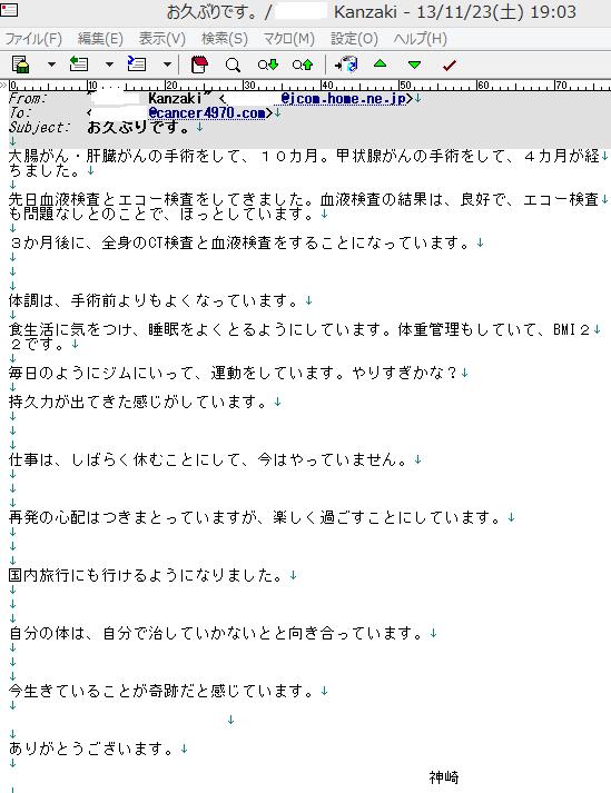 mail0102
