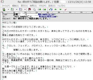 mail0103