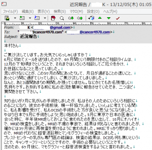 mail0107-1