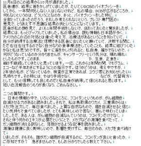 mail0107-2