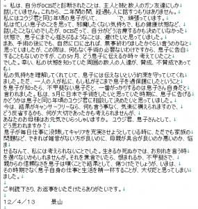 mail0107-3