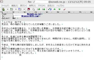 mail0110
