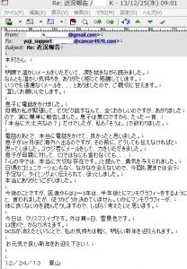 mail0116