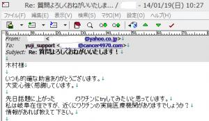 mail0125