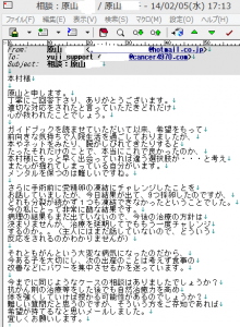 mail0127