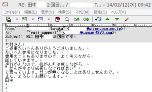mail0129
