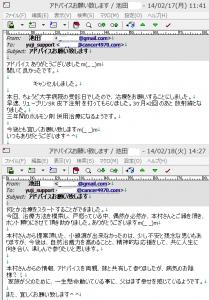 mail0131