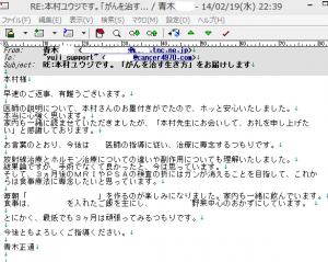 mail0132