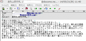 mail0153