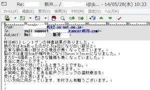 mail0157