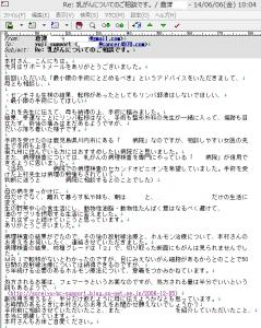mail0163
