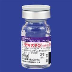 肺がんの治療で使われる分子標的薬