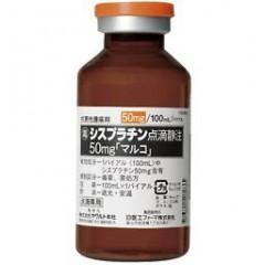 肺がんの化学療法(抗がん剤治療)