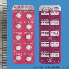 がんのホルモン療法で使われるホルモン剤(薬)