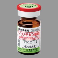 膵臓がんで使われるFOLFIRINOX