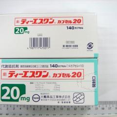 TS-1の費用(値段)と治療期間