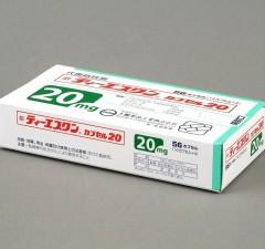 胃がんの薬物療法