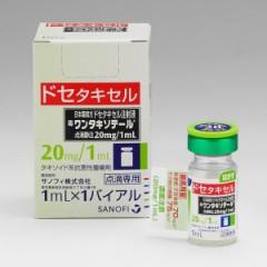前立腺がん「ドセタキセル(タキソテール)