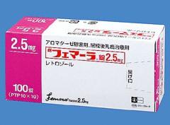 ホルモン療法の仕組みと使われるホルモン剤