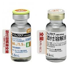 前立腺がん抗がん剤「カバジタキセル(ジェブタナ)」