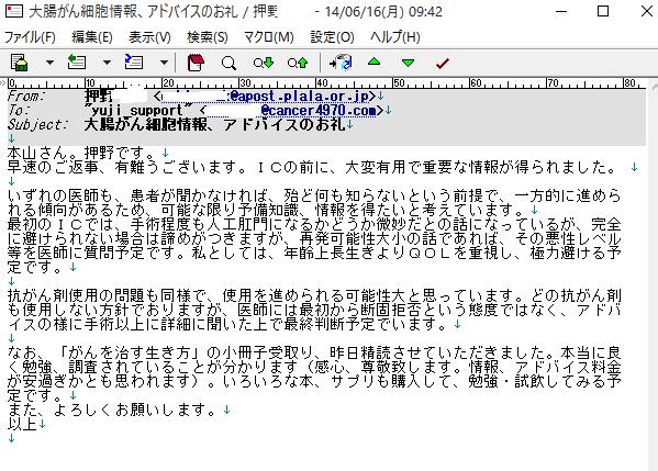 mail0165