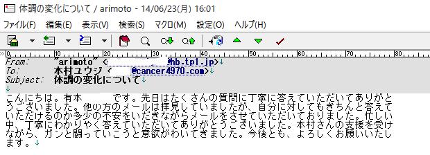 乳がん(手術後に乳房内再発)
